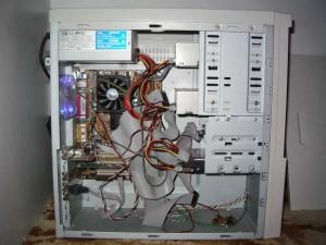 PC_Inside